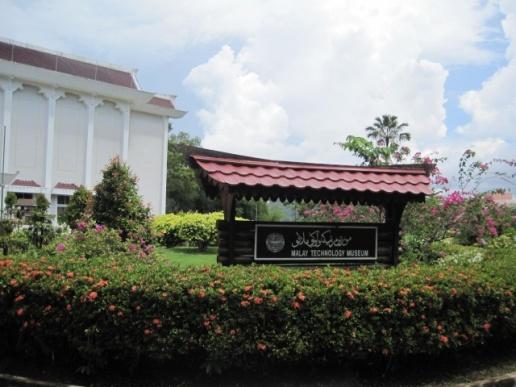 Muzeul Brunei